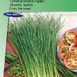Chives Fine leaved (Allium schoenoprasum)